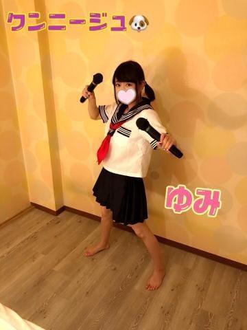 「青春??」07/23(月) 01:25 | ゆみの写メ・風俗動画