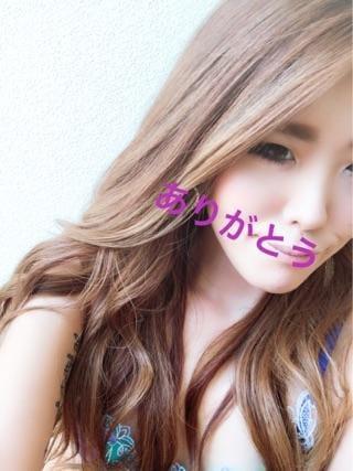「微←笑」07/23日(月) 03:03 | りおの写メ・風俗動画
