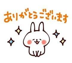 「お礼日記〜S様へ〜」07/23(月) 06:16   山口明日香の写メ・風俗動画