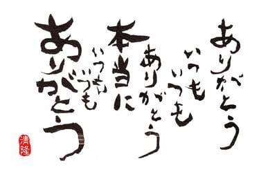 「お礼日記〜N様へ〜」07/23(月) 06:24   山口明日香の写メ・風俗動画