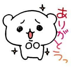 「お礼日記〜M様へ〜」07/23(月) 06:30   山口明日香の写メ・風俗動画
