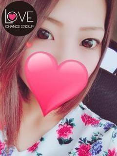 しな☆ラブチャンス☆「出勤しました♪」07/23(月) 09:22 | しな☆ラブチャンス☆の写メ・風俗動画