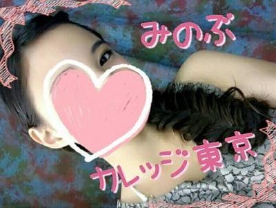 「やっぱり好き♡」07/23(月) 13:36 | みのぶの写メ・風俗動画
