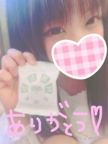 あおい☆ラブチャンス☆「V Styleのおじさまっ」07/23(月) 14:21 | あおい☆ラブチャンス☆の写メ・風俗動画