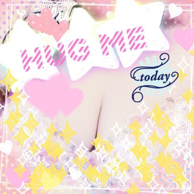 莉碧(りあ)「出勤♡」07/23(月) 14:39 | 莉碧(りあ)の写メ・風俗動画