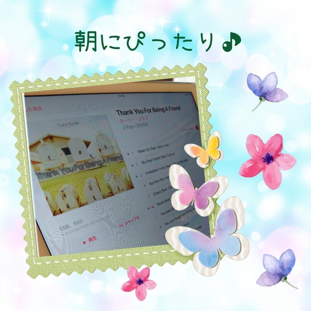 「目覚めの音楽(*´∀`)♪」07/23(月) 14:42   萌(もえ)の写メ・風俗動画