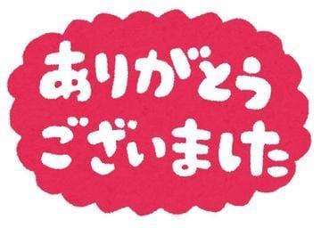 「❁*.゜お礼です❁*.゜」07/23(月) 17:26 | アンの写メ・風俗動画