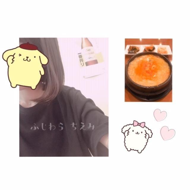 「湯気まで美味しい」07/23(月) 20:00 | 藤原ちえみの写メ・風俗動画