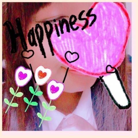 めい「今日は6時まで♡」07/23(月) 20:08 | めいの写メ・風俗動画