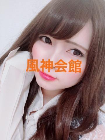 「これから出勤~☆」07/23(月) 20:59 | 奏あみなの写メ・風俗動画