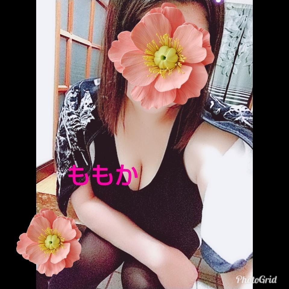 「シフトの変更☆」07/23(月) 21:24   ももかの写メ・風俗動画