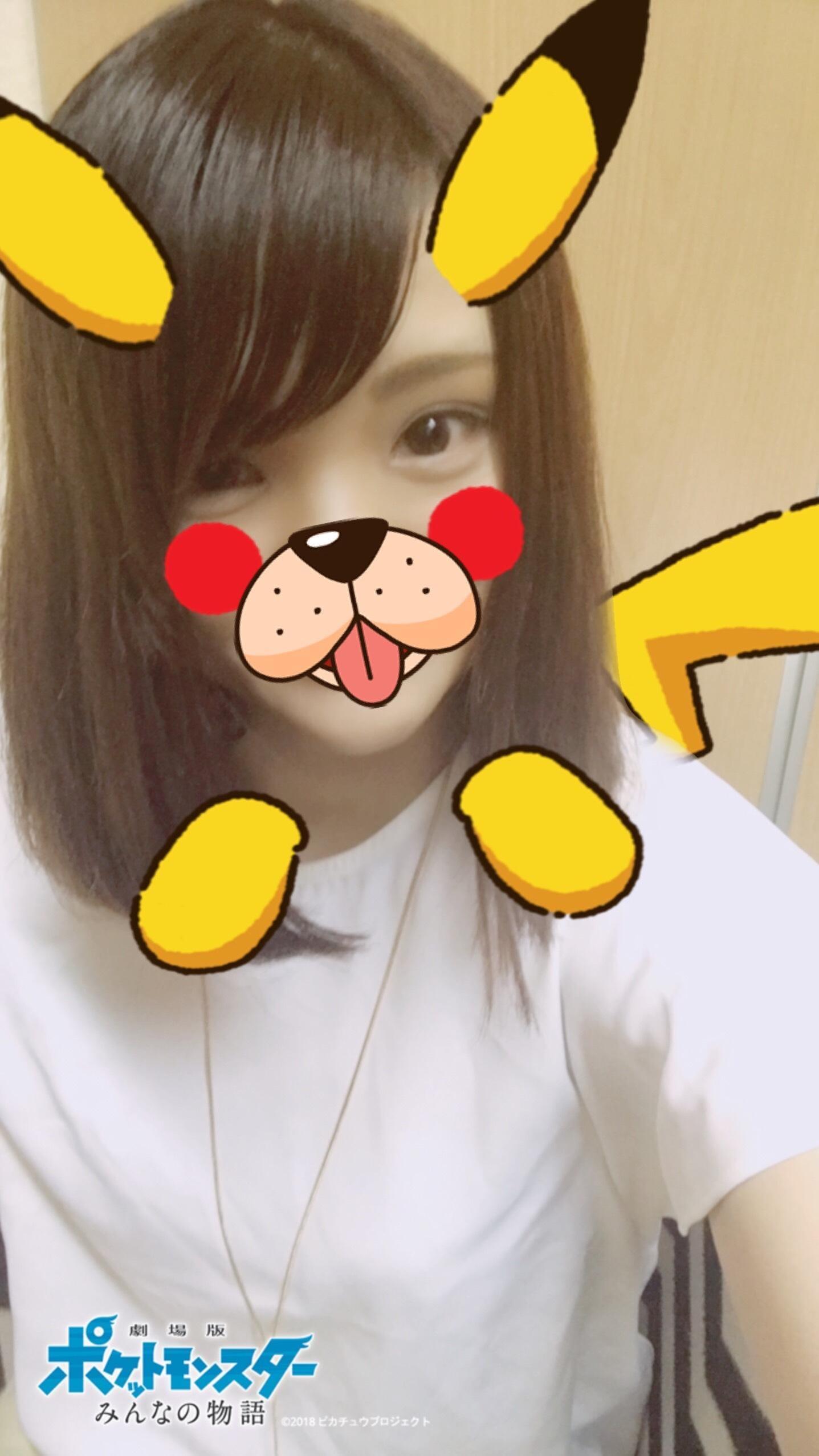 「ピカチュー♡」07/23(月) 23:22 | めいの写メ・風俗動画