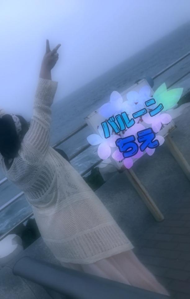 「おやすみぷんぷん」07/24(火) 00:21   ちえの写メ・風俗動画
