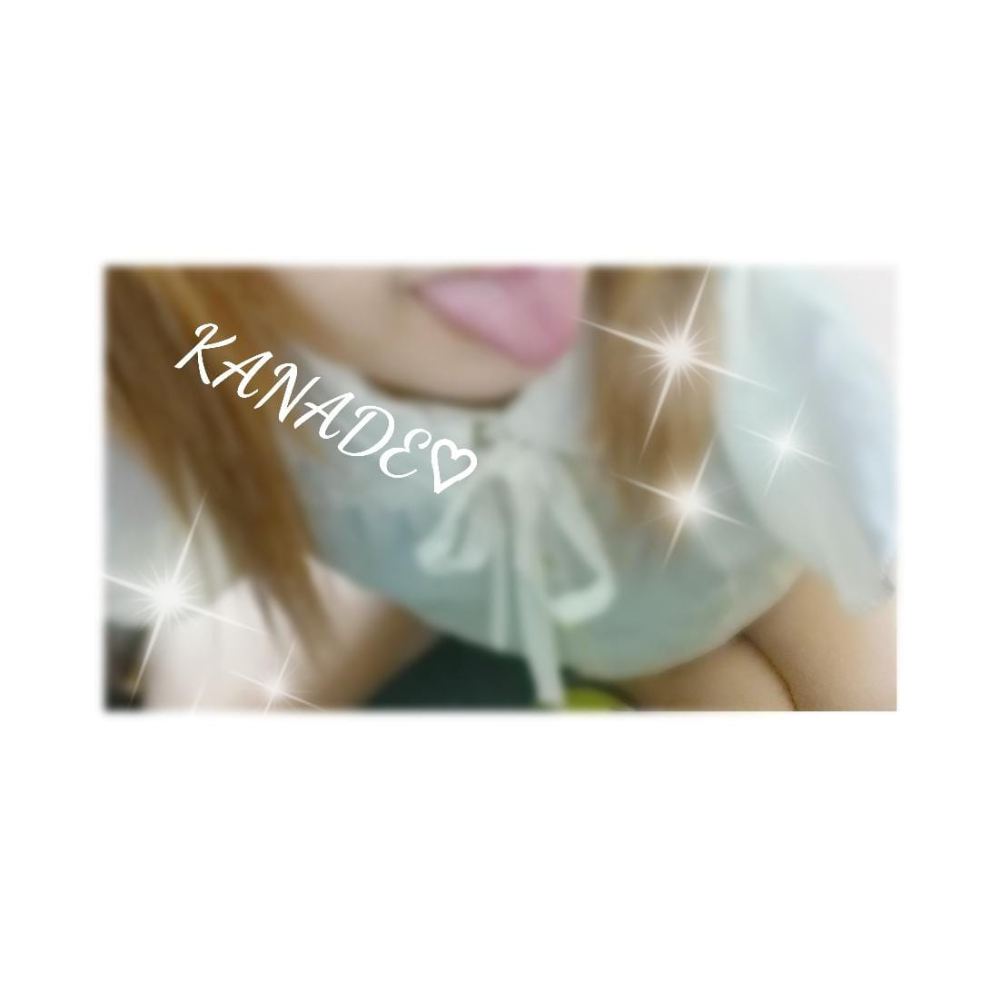 かなで「ありがと  ♪*?」07/24(火) 01:12 | かなでの写メ・風俗動画