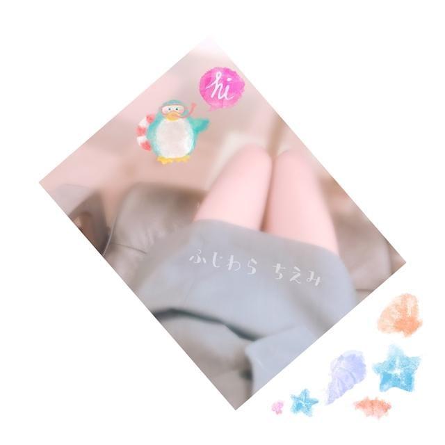 「Mr. オオサコ」07/24(火) 10:39 | 藤原ちえみの写メ・風俗動画