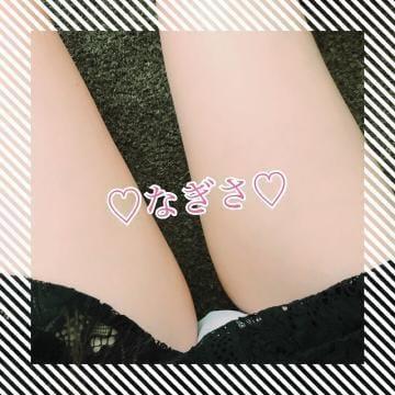 「♡しゅっきん♡」07/24(火) 13:25   なぎさの写メ・風俗動画