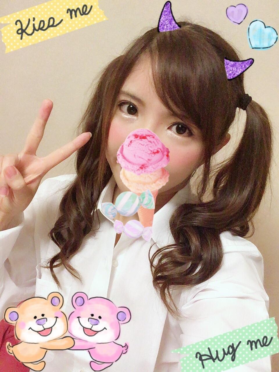 「Yシャツday♡」07/24(火) 13:59   みなみの写メ・風俗動画