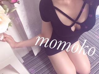 「夏休み...♡」07/24(火) 18:22   桃子-momokoの写メ・風俗動画