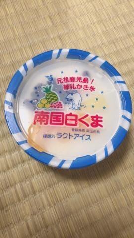 「こんにちわ❤」07/24(火) 20:00 | つばきの写メ・風俗動画