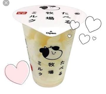 「♡好きなアイス♡」07/24(火) 20:35   なぎさの写メ・風俗動画