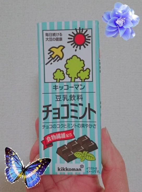 「お礼です(^-^)/」07/24(火) 23:36 | すわんの写メ・風俗動画
