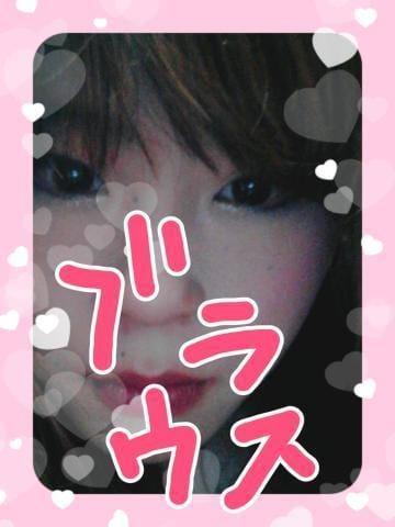 「今から」07/25(水) 13:06 | みいの写メ・風俗動画