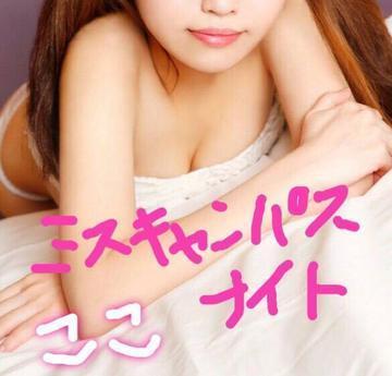 ここ「ありがとうー☆」07/25(水) 23:55   ここの写メ・風俗動画