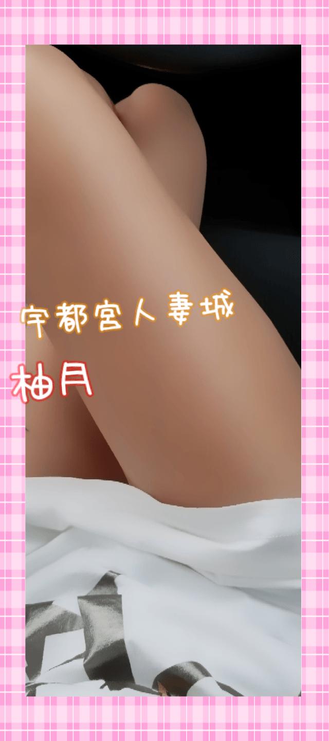 「週末の予定...」07/25(水) 23:57   柚月の写メ・風俗動画