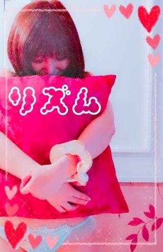 「おはよ///」07/26(木) 06:17 | 美華咲 リズムの写メ・風俗動画