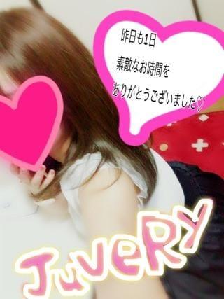 「昨日のお礼日記♡♡」07/26(木) 08:36 | みみの写メ・風俗動画