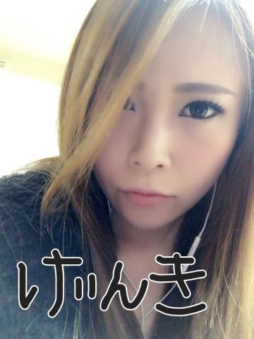 「」01/03(火) 19:52 | げんきの写メ・風俗動画