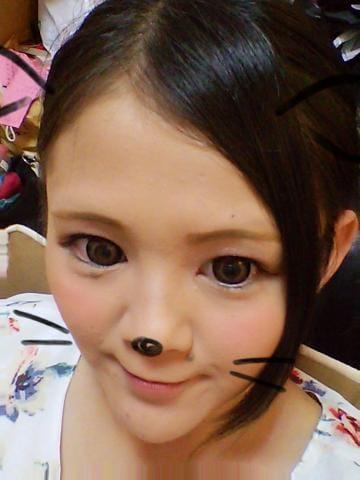 「こんにちわ」07/26(木) 14:23 | まおの写メ・風俗動画