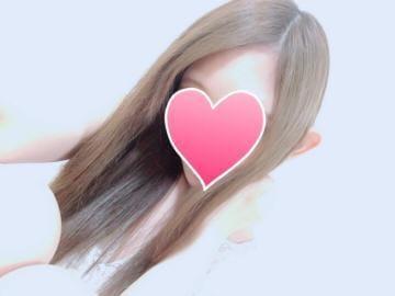 「ありがとお」07/26(木) 14:59   ひな☆恋焦がれる神激カワ美少女の写メ・風俗動画