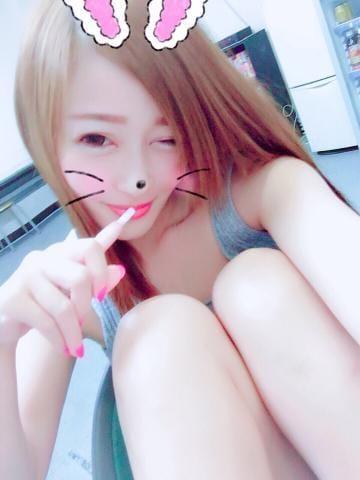「出勤♡」07/26(木) 17:14 | シンディの写メ・風俗動画