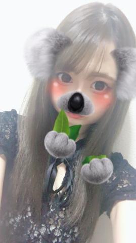 「今日はありがとう♪」07/27(金) 06:05 | 北川レイラの写メ・風俗動画