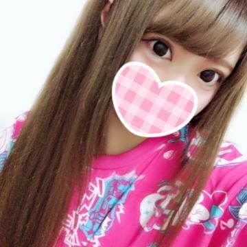 「おやすみなさい」07/27(金) 07:47 | みくる【ミクル】の写メ・風俗動画