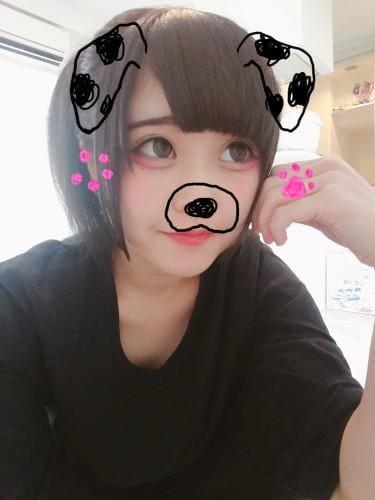 「おはよう!」07/27(金) 12:21 | ひめの写メ・風俗動画