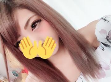 「たいき!」07/27(金) 15:43 | 七瀬 悠里の写メ・風俗動画
