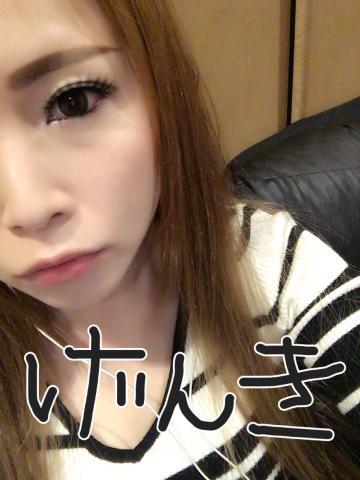 「♪」01/04(水) 20:09 | げんきの写メ・風俗動画