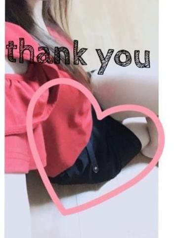 「ありがとうございました」07/28(土) 02:55 | さきな◇貴方の心を狙い撃ち◇の写メ・風俗動画