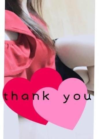 「ありがとうございました」07/28(土) 03:10 | さきな◇貴方の心を狙い撃ち◇の写メ・風俗動画