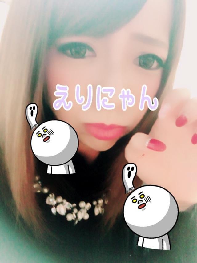 「♡あーーー♡」07/28(土) 09:11 | えりなの写メ・風俗動画