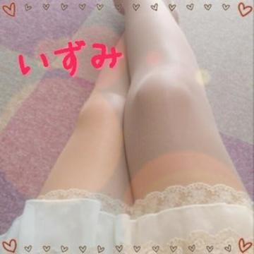 「こんにちわぁ♪」07/28(土) 10:35 | いずみの写メ・風俗動画