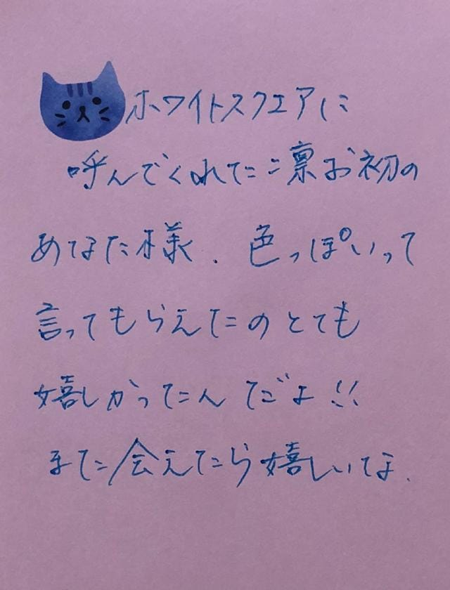「6月14日 お礼?ヽ(??」07/28(土) 23:47 | さなの写メ・風俗動画