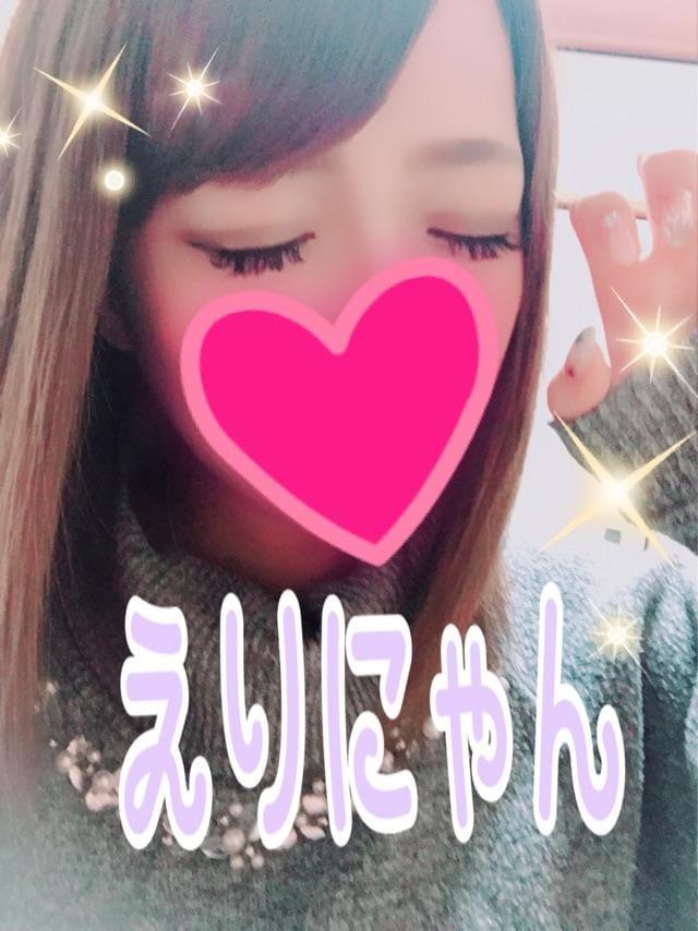 「♡フリフリ♡」07/29(日) 00:09 | えりなの写メ・風俗動画