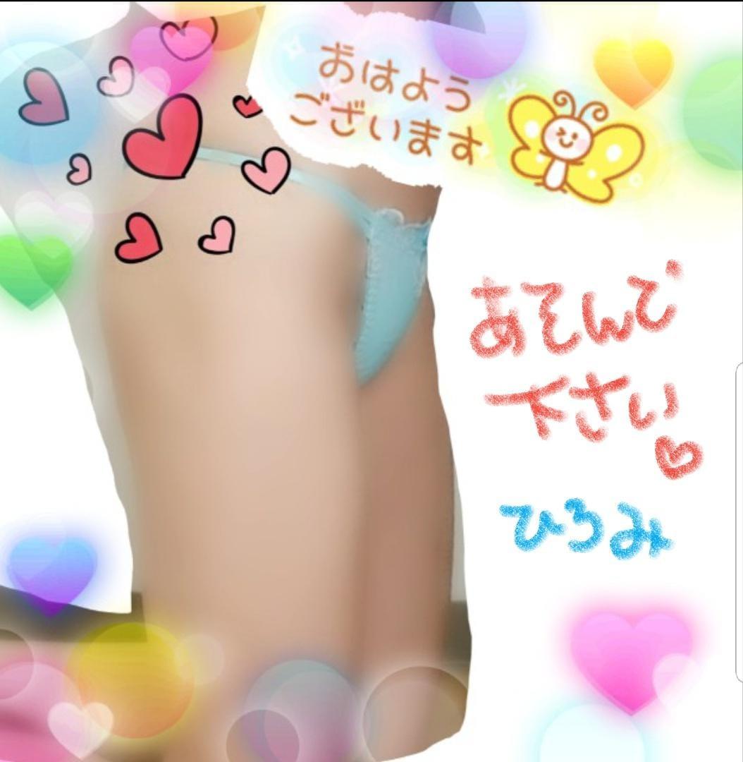 「まだまだ・・・ムフフ」07/29(日) 08:41 | 安西ひろみの写メ・風俗動画
