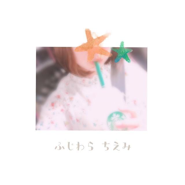 「にんじん」07/29(日) 13:04 | 藤原ちえみの写メ・風俗動画