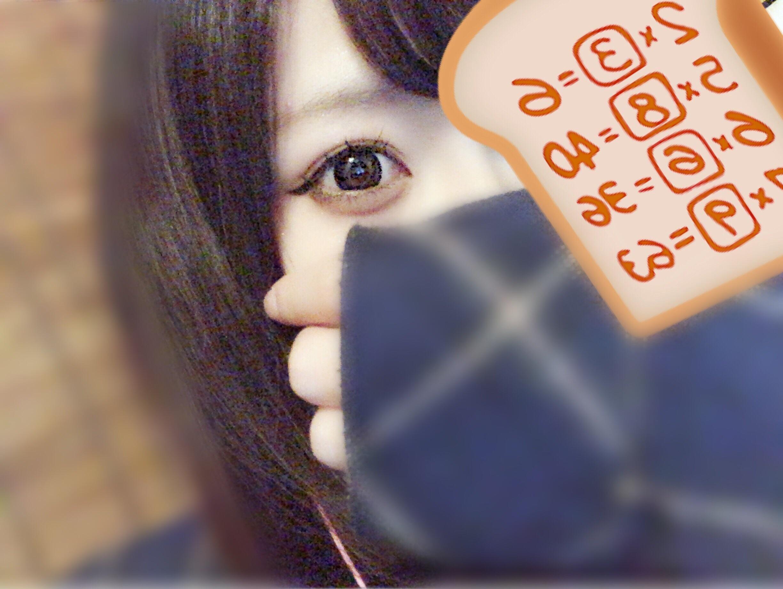 「振りじゃないです←」07/29(日) 14:52 | りんちゃんの写メ・風俗動画
