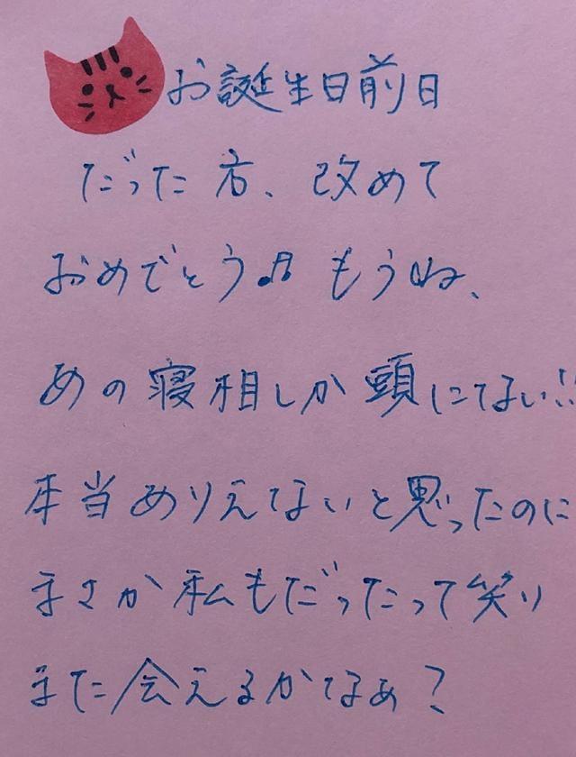 「6月15日 お礼?ヽ(??」07/29(日) 14:54 | さなの写メ・風俗動画