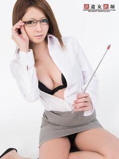 「出勤しました♪」07/29(日) 21:30 | 萌絵先生の写メ・風俗動画